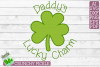 Daddy's Lucky Charm - St Patrick's Day SVG File example image 2