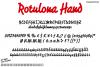 Rotulona Hand example image 2