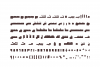 Khetab - Arabic Font example image 9