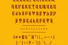 Barakah Typeface  Extras example image 9