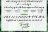 Greenland - Script Duo example image 14