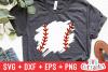 Paint Stroke   Baseball   Softball SVG Cut File example image 1