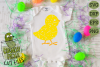 Plaid & Grunge Baby Chick Easter / Spring SVG Cut File example image 3
