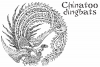 Chinatoo example image 5