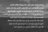 Jazeel - Arabic Typeface example image 4