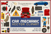 Car Mechanic Vector Clipart and Seamless Pattern example image 1
