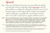 Fairlady a Chunky Script Font example image 6