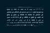 Origami - Arabic Colorfont example image 15