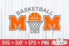 Basketball svg Bundle 2 example image 11