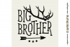 BIG BROTHER cutfile design with antlers and arrow - SVG DXF example image 3
