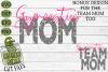 Gymnastics Mom & Bonus Team Gymnast Mom Sports SVG Cut File example image 2