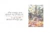 Pumpkin Season - A Cute Handwritten Font example image 2
