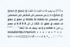Ahlan - Arabic Typeface example image 9