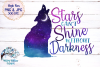 Stars Can't Shine Without Darkness PNG   Galaxy Sky Wolf PNG example image 1