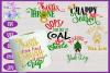 Christmas Toilet Paper SVG Bundle | Funny Christmas Gift SVG example image 1