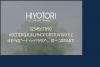 Hiyotori  3 Style Font example image 2