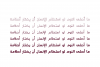 Aqlaam - Arabic Typeface example image 2