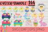 Easter Mega Bundle| Easter Bunny | SVG DXF EPS PNG example image 2