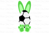 Soccer Bunny - Easter SVG, DXF, AI, EPS, PNG, JPEG example image 3
