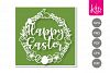 Happy Easter Papercut Wreath Frame example image 2