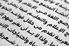 Lamhah - Arabic Typeface example image 15