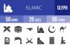 50 Islamic Glyph Icons example image 1