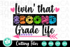 Livin' that School Life - A School SVG Bundle example image 3