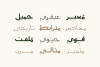 Moltaqa - Arabic Typeface example image 8
