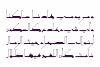 Takween - Arabic Font example image 10