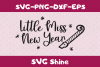 New Year Design Bundle | New Year's Eve Designs example image 3