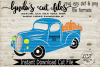 Fall Truck with Pumpkins//SVG//EPS//DXF example image 2