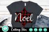 Noel Snowflake - A Christmas SVG Cut File example image 1