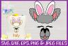 Easter | Llama Face SVG Cut File example image 1
