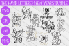 New Year SVG Bundle- Hand-lettered - 11 SVG Cut Files example image 1