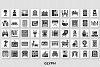 200 Home Interior Icon Pack example image 3