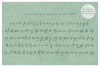 Inverness Signature Script example image 11