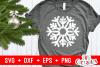 Big Christmas Bundle |Cut File's example image 11
