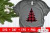 Big Christmas Bundle |Cut File's example image 12