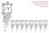 Peterlon (with bonus font) example image 2