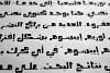Oajoubi - Arabic Font example image 11