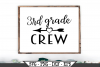 3rd Grade Crew for Third Grader SVG example image 1