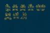Foil Quill Split Letters, Single Line Letters, Split Letters example image 3