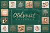 The Advent Calendar! 25 Festive Quotes example image 1
