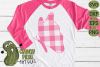 Plaid & Grunge Butterfly 2 SVG Cut File example image 3