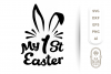 My First Easter SVG Cut Files - Easter Svg example image 2