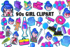 90's Girl Clipart example image 2