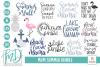 Beach - Lake - Pool - Mom Quotes - Mom Summer Bundle SVG example image 1