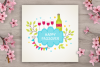 8 Passover Greeting Cards example image 3