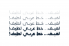 Lafeef - Arabic Typeface example image 3