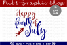 4th of July SVG, Fourth of July, July SVG, 4th SVG, Fourth example image 6